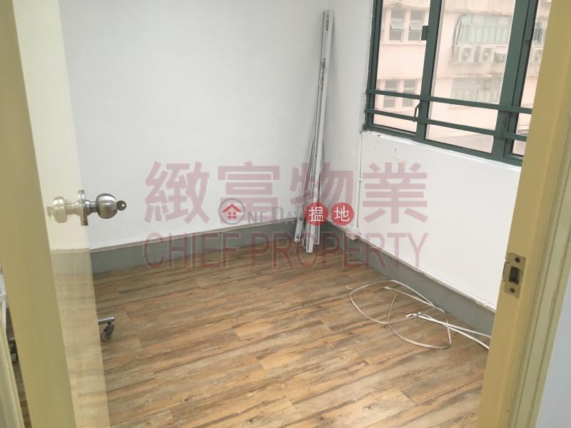 New Tech Plaza 34 Tai Yau Street | Wong Tai Sin District Hong Kong Rental | HK$ 12,000/ month