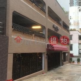 兆暉閣,大坑, 香港島