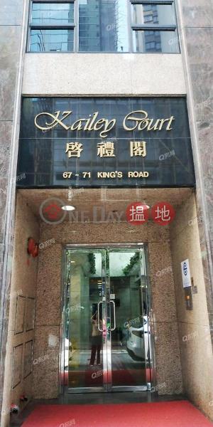 香港搵樓|租樓|二手盤|買樓| 搵地 | 住宅-出租樓盤旺中帶靜,交通方便,開揚遠景《啟禮閣租盤》