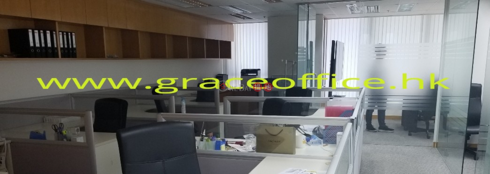 HK$ 63,280/ month, Emperor Group Centre Wan Chai District | Wan Chai-Emperor Group Centre