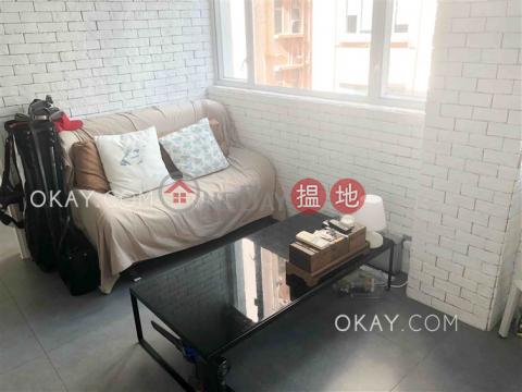 2房1廁,極高層《摩羅上街8-12號出租單位》|摩羅上街8-12號(8-12 Upper Lascar Row)出租樓盤 (OKAY-R274701)_0