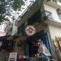 城皇街17-19號 (17-19 Shing Wong Street) 西區城皇街17-19號|- 搵地(OneDay)(4)