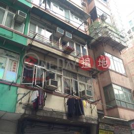 23 High Street,Sai Ying Pun, Hong Kong Island