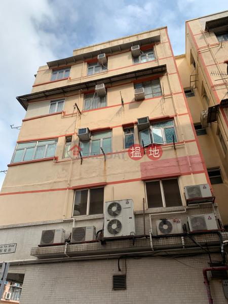 26 Tsun Fat Street (26 Tsun Fat Street) To Kwa Wan|搵地(OneDay)(1)