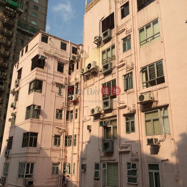 Kiu Sen Court (Kiu Sen Court) Mid Levels West|搵地(OneDay)(1)