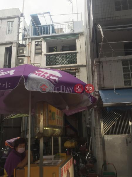 85 San Hing Street (85 San Hing Street) Cheung Chau 搵地(OneDay)(1)