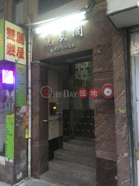 麗明閣 (Lai Ming Court) 土瓜灣|搵地(OneDay)(3)