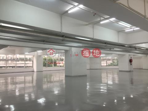 Mita Centre Kwai Tsing DistrictMita Centre(Mita Centre)Rental Listings (style-05425)_0