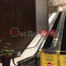 中匯大廈,中環, 香港島