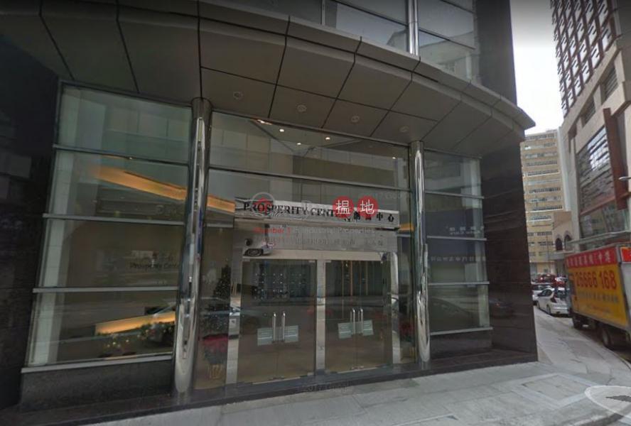 DFG|25創業街 | 觀塘區|香港出租-HK$ 4,545/ 月