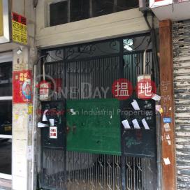 元州街6A號,深水埗, 九龍