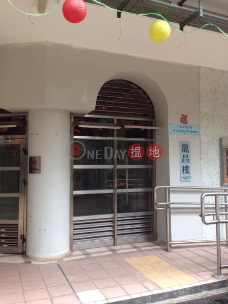 Lower Wong Tai Sin (II) Estate - Lung Cheong House (Lower Wong Tai Sin (II) Estate - Lung Cheong House) Wong Tai Sin 搵地(OneDay)(4)