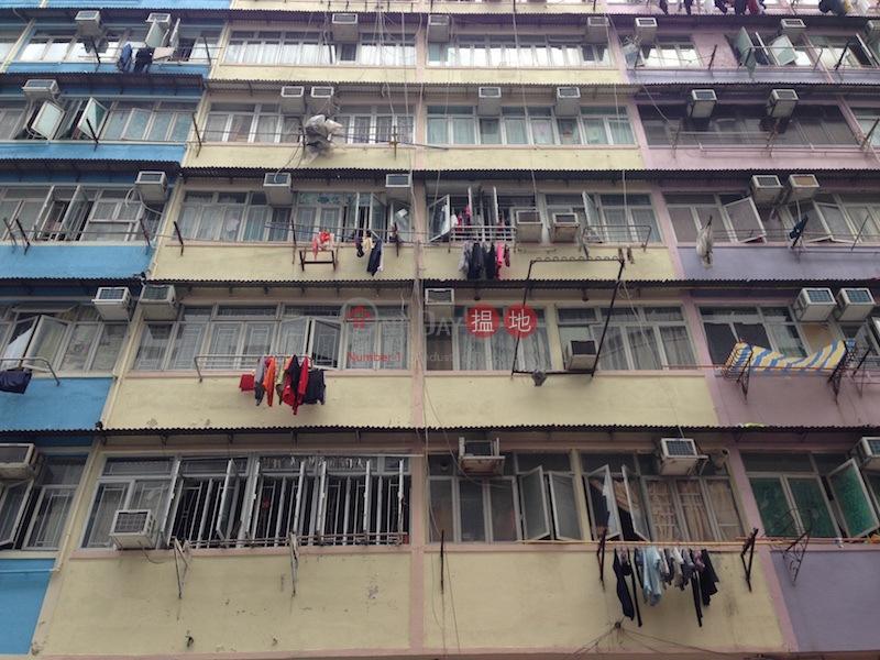 基隆街262-264號 (262-264 Ki Lung Street) 深水埗|搵地(OneDay)(2)