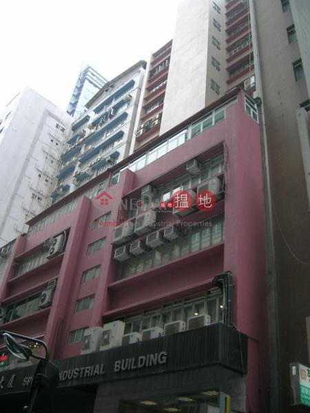香港搵樓|租樓|二手盤|買樓| 搵地 | 工業大廈|出售樓盤迅達工業大廈