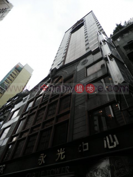 Property Search Hong Kong | OneDay | Retail, Rental Listings Shop for Rent in Causeway Bay