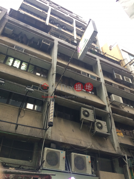 Khuan Ying Commercial Building (Khuan Ying Commercial Building) Central|搵地(OneDay)(1)