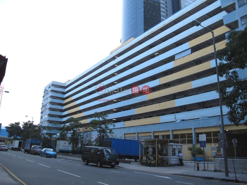 業安工廠大廈2座 (Yip On Factory Estate Block 2) 九龍灣|搵地(OneDay)(2)