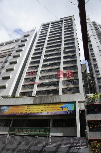 Loyong Court Commercial Building (Loyong Court Commercial Building) Wan Chai|搵地(OneDay)(1)