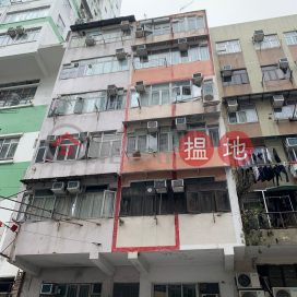 11 Cooke Street,Hung Hom, Kowloon