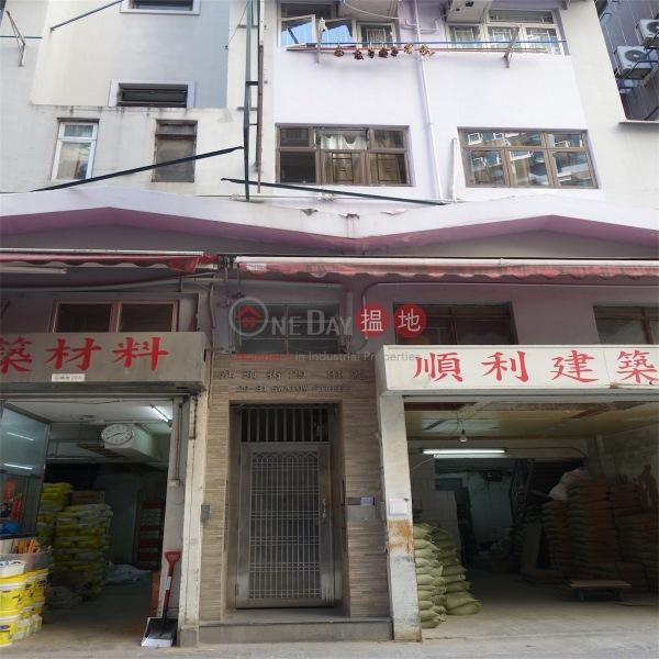 29-31 Swatow Street (29-31 Swatow Street) Wan Chai 搵地(OneDay)(3)