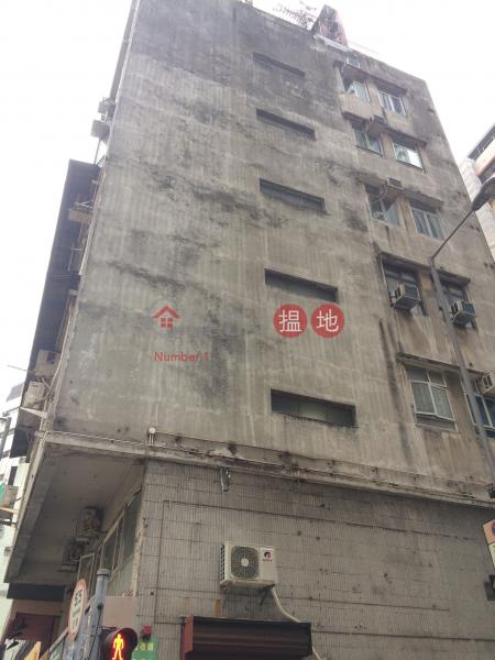 224 Queen\'s Road West (224 Queen\'s Road West) Sai Ying Pun|搵地(OneDay)(2)