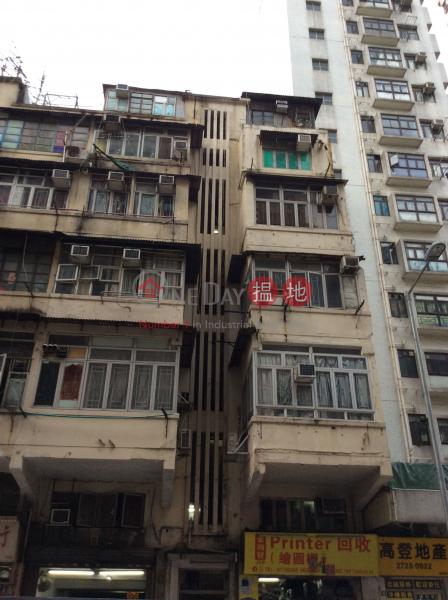 醫局街160號 (160 Yee Kuk Street) 深水埗|搵地(OneDay)(3)