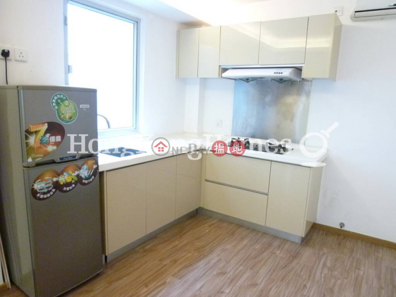 Property Search Hong Kong   OneDay   Residential, Rental Listings   1 Bed Unit for Rent at Starlight Garden