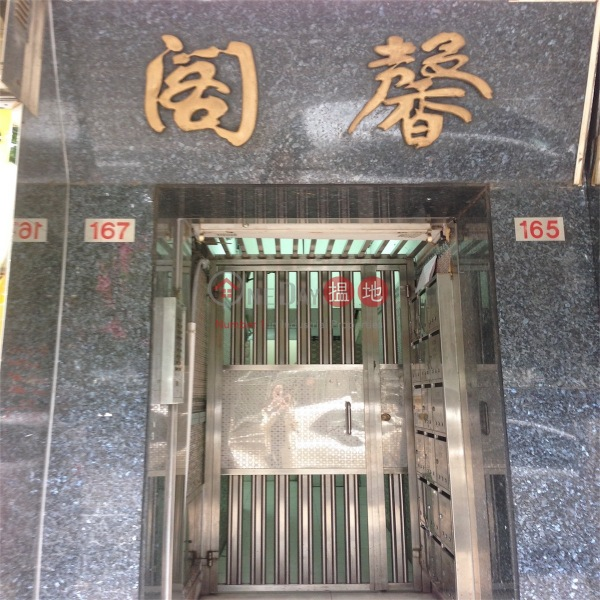 165-167 Wong Nai Chung Road (165-167 Wong Nai Chung Road) Happy Valley|搵地(OneDay)(1)