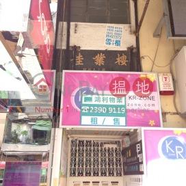 61 Bute Street,Mong Kok, Kowloon