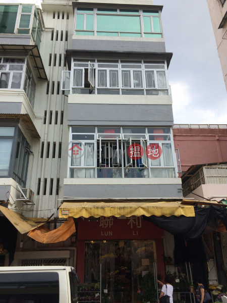 38 Flower Market Road (38 Flower Market Road) Prince Edward|搵地(OneDay)(3)