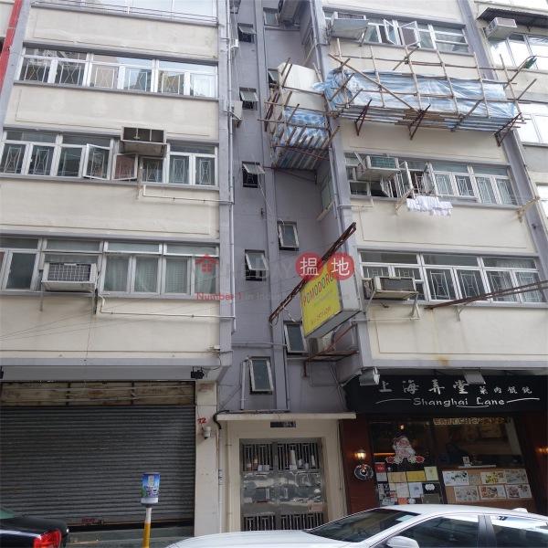 10-12 Min Fat Street (10-12 Min Fat Street) Happy Valley|搵地(OneDay)(3)