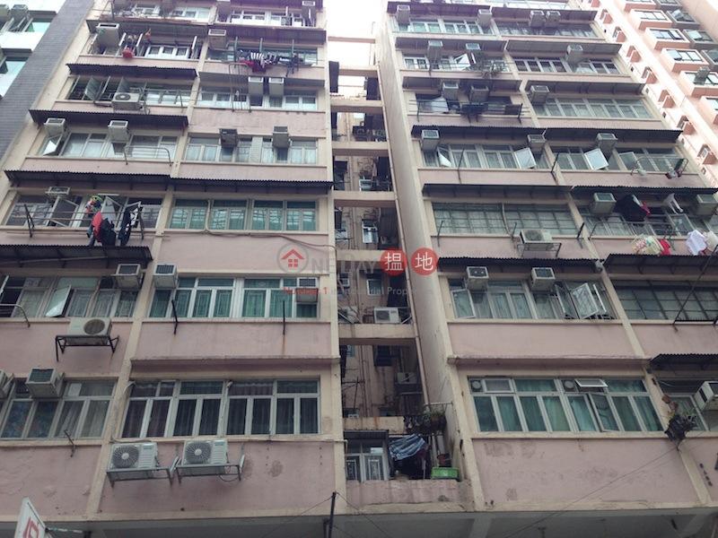 兆豐大樓 (Siu Fung House ) 太子|搵地(OneDay)(2)