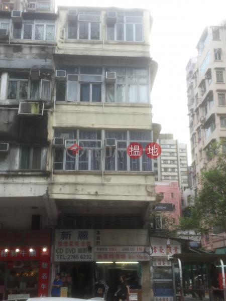 蕪湖街155號 (155 Wuhu Street) 紅磡|搵地(OneDay)(2)