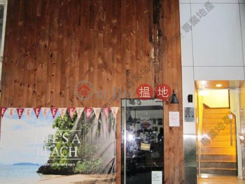 伊利近街|中區懷遠樓(Wai Yuen Building)出租樓盤 (01B0090050)_0