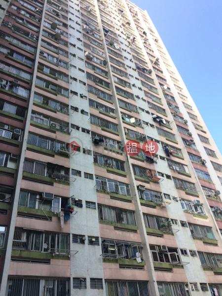 Sing San House, Choi Wan (I) Estate (Sing San House, Choi Wan (I) Estate) Choi Hung|搵地(OneDay)(2)