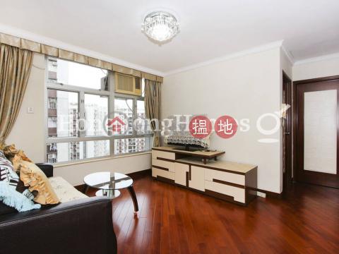 2 Bedroom Unit for Rent at (T-25) Chai Kung Mansion On Kam Din Terrace Taikoo Shing|(T-25) Chai Kung Mansion On Kam Din Terrace Taikoo Shing((T-25) Chai Kung Mansion On Kam Din Terrace Taikoo Shing)Rental Listings (Proway-LID9858R)_0