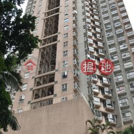 Block 4 Kai Tak Garden,Wong Tai Sin, Kowloon