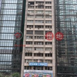 大昌大廈,中環, 香港島
