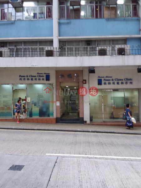 仁儀苑 (Yen Yee Mansion) 旺角|搵地(OneDay)(4)