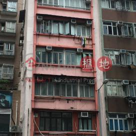 48 Cheung Sha Wan Road|長沙灣道48號