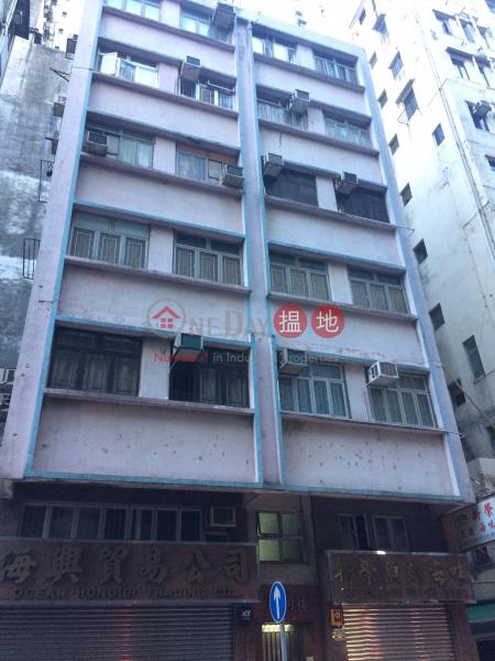 華明樓 (Wah Ming Building) 西營盤 搵地(OneDay)(1)