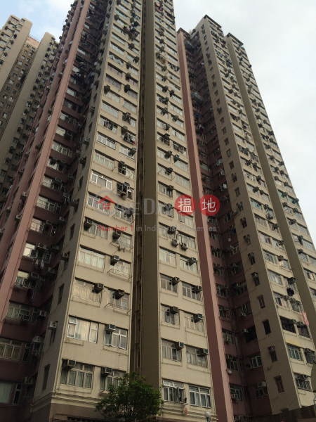 荃灣中心杭州樓(3座) (Tsuen Wan Centre Block 3 (Hangchow House)) 荃灣西|搵地(OneDay)(1)