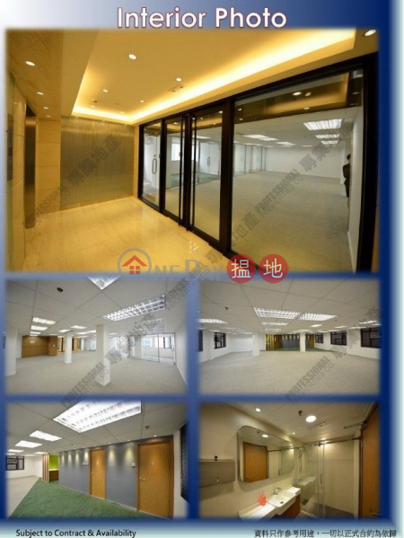 OTB BUILDING, OTB Building 海外銀行大廈 Rental Listings | Western District (01b0145836)