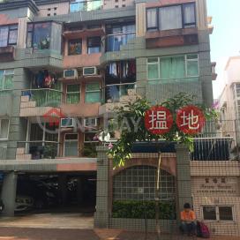 Fortune Garden,Yau Yat Chuen, Kowloon