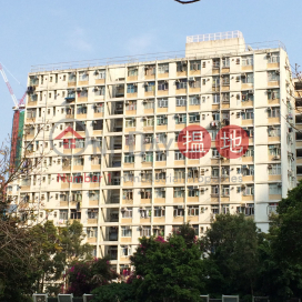 Cheong Shun House, Nam Cheong Estate|南昌邨昌遜樓