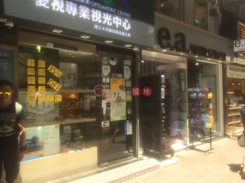 灣仔道160號 (160 Wan Chai Road) 灣仔|搵地(OneDay)(2)