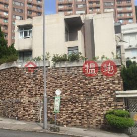 睦誠道14號,渣甸山, 香港島