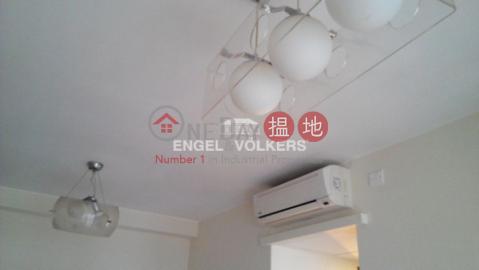 2 Bedroom Flat for Sale in Wan Chai|Wan Chai DistrictThe Morrison(The Morrison)Sales Listings (EVHK30676)_0