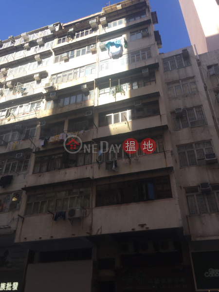 176 Tung Choi Street (176 Tung Choi Street) Prince Edward|搵地(OneDay)(1)