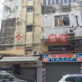 San Shing Avenue 30|新成路30號